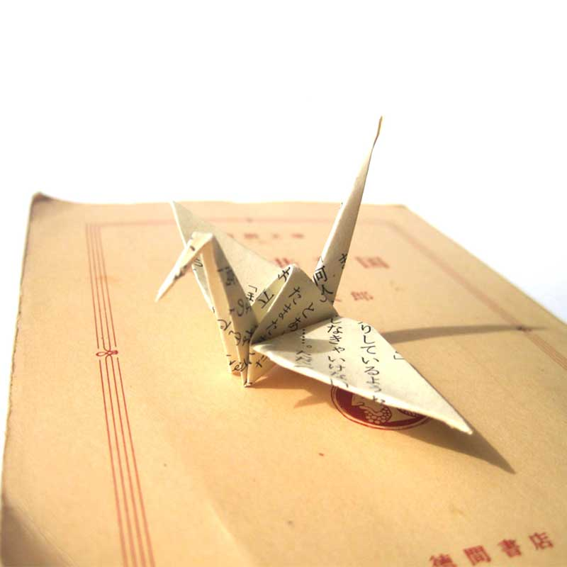 Speciality Origami Cranes